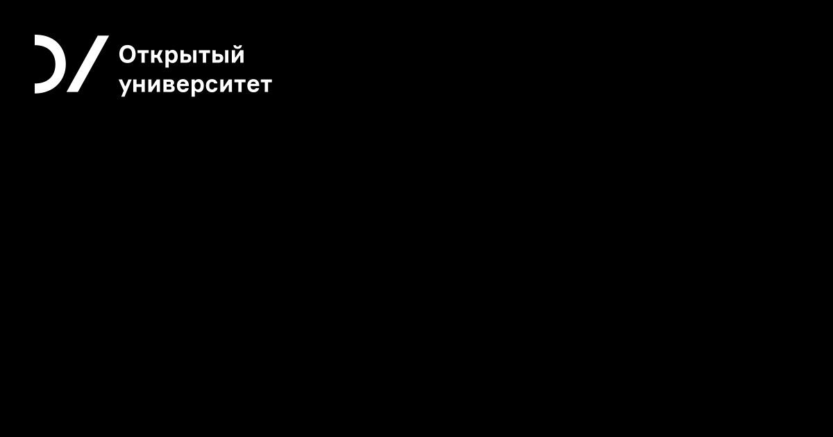 """Святое и афедрон: """"Цветочный крест"""" Елены Колядиной Открытый Университет"""